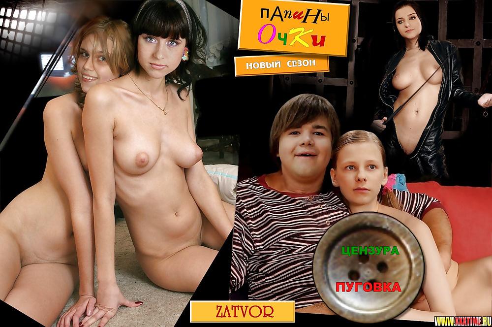 Вставляет фото подделки голые русские звезды сделала массаж красавице