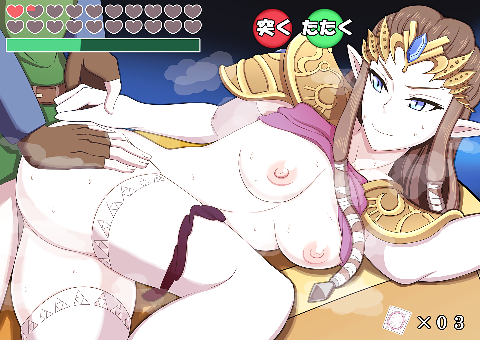 Zelda Gulping Hentai Game