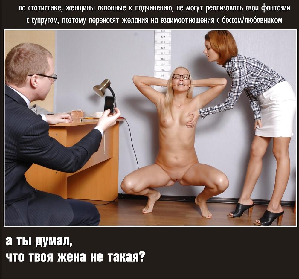 Женщины проводят кастинг мужчин, страсть порно смотреть