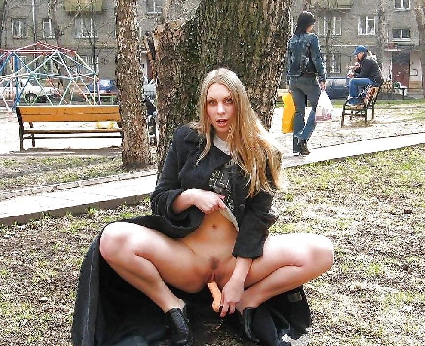 неожиданно показала себя в общественном месте любительское начал