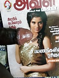 My Black cock for black beauty Aishwarya Rajesh (2)