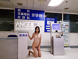 Chinese girl nude in public (47)