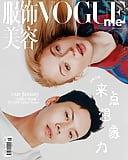 Sophie Turner Vogue Me (China) August '17 (3)