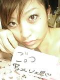 Lovely Japanese girl135 (66)