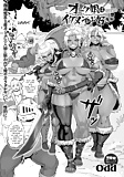 Orc Girls Love Handsome Guys - Hentai Manga (28)